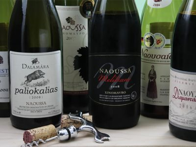What is Xinomavro wine?